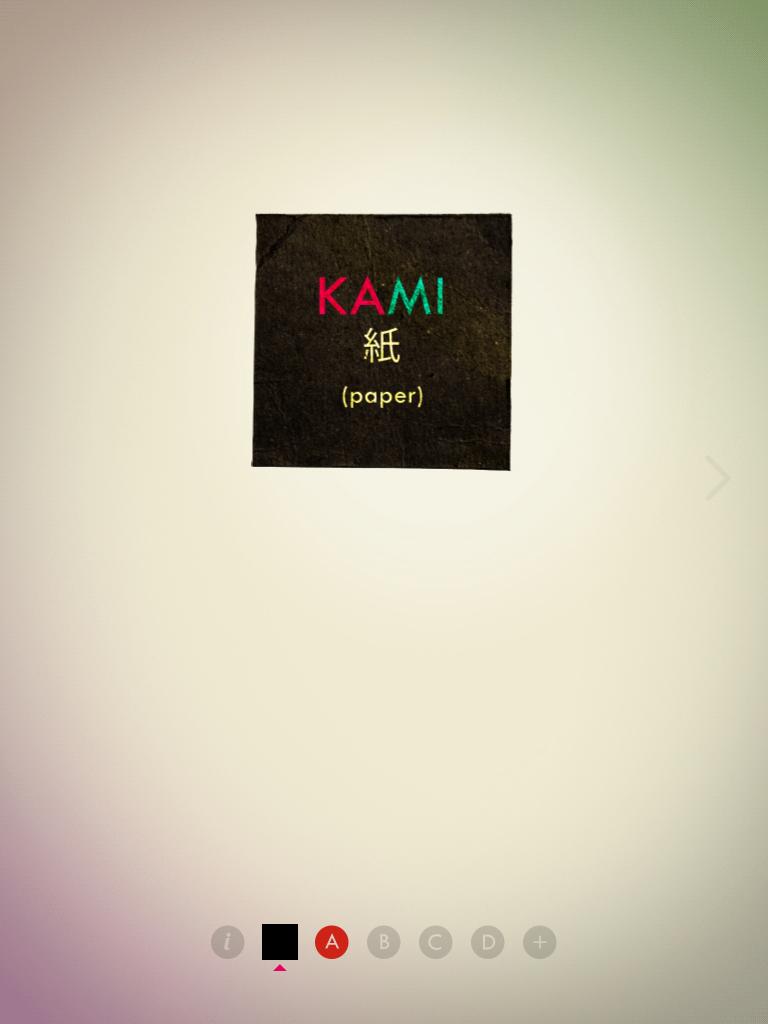 Kami_01